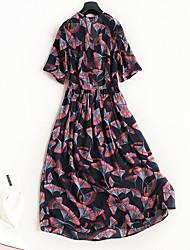 cheap -Miss French Women's Blouse - Floral Dress