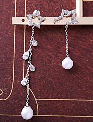 Недорогие -Жен. Цирконий несовместимый Серьги-гвоздики Серьги-слезки - Звезда Мода Белый Назначение Свадьба Обручение