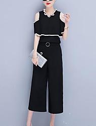baratos -Mulheres Sofisticado / Moda de Rua Conjunto - Frente Única, Sólido Calça