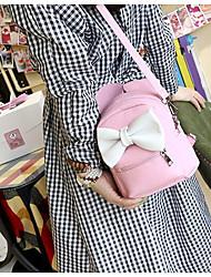 Недорогие -Жен. Мешки PU рюкзак Молнии Черный / Розовый