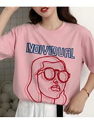 baratos -Mulheres Camiseta - Para Noite Retrato