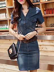 abordables -Femme Travail simple / Chic de Rue Mince Gaine / Toile de jean Robe Couleur Pleine Col en V Au dessus du genou / Printemps / Eté