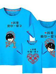 baratos -3 Peças Bébé Olhar de família Estampa Colorida Manga Curta Camiseta