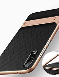 Недорогие -Кейс для Назначение Huawei P20 / P20 lite Защита от удара / со стендом Кейс на заднюю панель броня Твердый ПК для Huawei P20 / Huawei P20 Pro / Huawei P20 lite