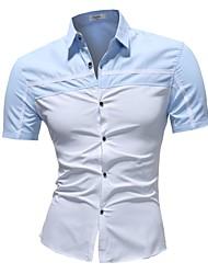 Недорогие -Муж. Пэчворк Рубашка Классический Контрастных цветов / Шахматка Синий и белый / Черное и белое