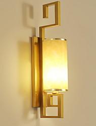 preiswerte -Neues Design Modern / Zeitgenössisch Wandlampen Schlafzimmer / B¨¹ro Metall Wandleuchte 220-240V 40 W