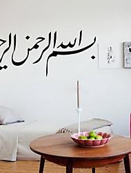 Недорогие -Декоративные наклейки на стены / Наклейки на холодильник - Простые наклейки / Праздник стены стикеры Арабеска / Праздник Гостиная /