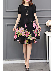 abordables -Femme Grandes Tailles Basique Manche Gigot Mousseline de Soie Robe Fleur Mi-long Fleur du soleil / Eté