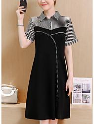 cheap -women's little black dress knee-length shirt collar