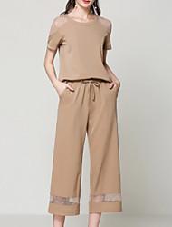 זול -מכנס אחיד - סט בגדי ריקוד נשים