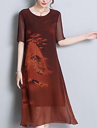 Недорогие -женское белье сменное платье midi