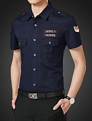 Недорогие -Муж. Рубашка Армия Буквы