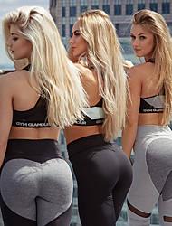 baratos -Mulheres Patchwork Calças de Yoga - Cinzento Escuro, Cinzento Claro Esportes Coração Elastano Cintura Alta Meia-calça / Leggings Corrida, Fitness, Ginásio Roupas Esportivas Respirável, Pavio Humido