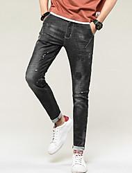 cheap -Men's Slim Jeans Pants - Solid Colored Hole