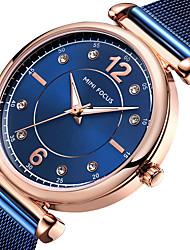 baratos -MINI FOCUS Mulheres Relógio de Pulso Relógio Casual Aço Inoxidável Banda Luxo / Minimalista Azul / Prata / Marrom