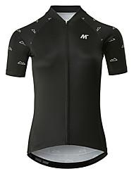 baratos -Mysenlan Manga Curta Camisa para Ciclismo - Branco / Preto Moto