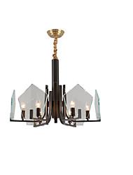 preiswerte -ZHISHU 6-Licht Sputnik / Neuartige Kronleuchter Deckenfluter - Kreativ, Neues Design, 110-120V / 220-240V Glühbirne nicht inklusive