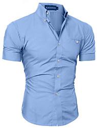 Недорогие -Муж. Офис Большие размеры - Рубашка Хлопок Однотонный / С короткими рукавами