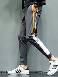 economico -Per uomo Tasche 1pc Pantaloni da corsa - Nero, Grigio Gli sport Monocolore Pantalone / Sovrapantaloni Fitness, Palestra, Allenarsi Abbigliamento sportivo Asciugatura rapida, Traspirante Elasticizzato