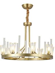 preiswerte -ZHISHU 8-Licht Kreisförmig / Sputnik / Neuartige Kronleuchter Deckenfluter - Kreativ, Neues Design, 110-120V / 220-240V Glühbirne nicht inklusive