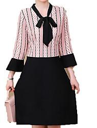 Недорогие -Жен. Шинуазери (китайский стиль) Из двух частей Платье - Контрастных цветов До колена