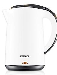 Недорогие -konka kek-15dg1585 двухслойный умный электрический чайник с автоматическим отключением
