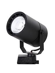 billiga -1st 25 W 2100 lm lm 1 LED-pärlor Enkel att installera Spårglödlampa Varmvit / Naturlig vit / Vit 85-265 V Kommersiell / Vardagsrum / matrum