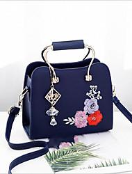 cheap -Women's Bags PU(Polyurethane) Shoulder Bag Zipper Dark Blue / Light Grey / Wine