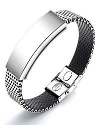 Недорогие -Муж. Браслет - Титановая сталь, Платиновое покрытие корейский Браслеты Бижутерия Белый Назначение Повседневные