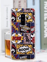 baratos -Capinha Para Samsung Galaxy S9 Plus / S9 Transparente / Estampada Capa traseira Palavra / Frase Macia TPU para S9 / S9 Plus / S8 Plus