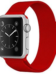 Недорогие -Нержавеющая сталь Ремешок для часов Ремень для Apple Watch Series 3 / 2 / 1 Красный / Коричневый / Зеленый 23см / 9 дюйма 2.1cm / 0.83 дюймы
