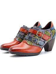 Κινεζικά παπούτσια στυλ