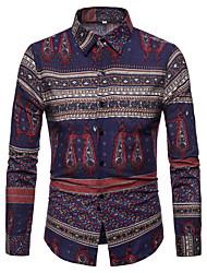 Недорогие -мужская хлопчатобумажная тонкая рубашка - полосатый классический воротник