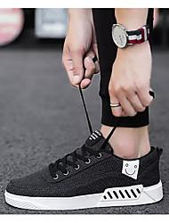 abordables -Homme Chaussures de confort Lin Printemps & Automne Basket Blanc / Noir / Beige