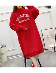 billige -Kvinder langærmet lang hættetrøje - brevhætte