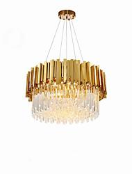 Недорогие -QIHengZhaoMing 5-Light Люстры и лампы Рассеянное освещение Электропокрытие Металл 110-120Вольт / 220-240Вольт Теплый белый