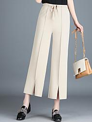 Недорогие -женские брюки для брюк плюс размер - сплошной цвет