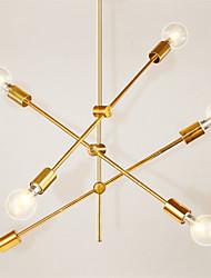 Недорогие -6-Light Спутник Люстры и лампы Рассеянное освещение Окрашенные отделки Металл 110-120Вольт / 220-240Вольт Лампочки не включены / E26 / E27