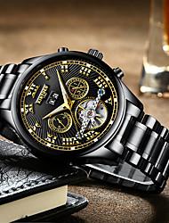 ราคาถูก -สำหรับผู้ชาย นาฬิกาข้อมือ นาฬิกาอิเล็กทรอนิกส์ (Quartz) ดำ / เงิน เข็มทิศ อะนาล็อก-ดิจิตอล แฟชั่น - สีดำ สีเงิน / สแตนเลส