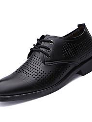 hesapli -Erkek Ayakkabı Tüylü / PU Kış Günlük Oxford Modeli Günlük için Siyah