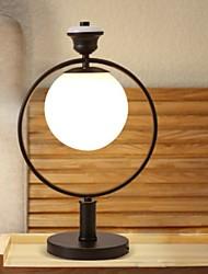 abordables -Moderne contemporain Lampes ambiantes / Décorative Lampe de Table Pour Chambre à coucher Métal 220-240V