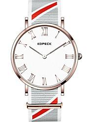 Недорогие -Kopeck Муж. Наручные часы электронные часы Японский Японский кварц Нейлон Черный / Синий / Серый 30 m Защита от влаги Повседневные часы Аналоговый На каждый день Мода - Черный Серый Синий