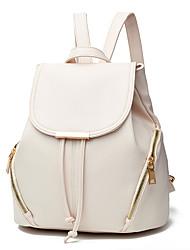 Недорогие -Жен. Мешки Искусственная кожа рюкзак Молнии Сплошной цвет Розовый / Темно-синий / Винный