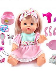 저렴한 -패션 인형 여아 14 인치 실리콘 - Smart 살아 있는 것 같은 아동 아이의 남여 공용 장난감 선물