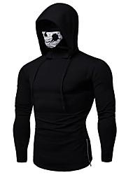 ราคาถูก -เสื้อแจ็คเก็ตกันหนาวหมวกแขนยาวผู้ชาย - สีดำคลุมด้วยผ้าสีทึบ l