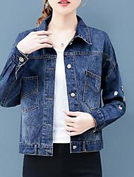 ราคาถูก -สำหรับผู้หญิง ทุกวัน ฤดูใบไม้ร่วง & ฤดูหนาว ปกติ แจ๊คเก็ต, สีพื้น ปกคอแบะของเสื้อแบบพึค แขนยาว สังเคราะห์ / เส้นใยสังเคราะห์ สีน้ำเงิน L / XL / XXL