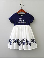 Χαμηλού Κόστους -Παιδιά Κοριτσίστικα Γλυκός / χαριτωμένο στυλ Συνδυασμός Χρωμάτων / Γράμμα Κοντομάνικο Φόρεμα Βαθυγάλαζο