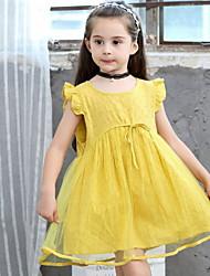 Χαμηλού Κόστους -Παιδιά Κοριτσίστικα Μονόχρωμο Δίχτυ Φόρεμα Κίτρινο