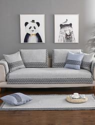 hesapli -Koltuk Yastık Solid / Klasik / kamuflaj Pamukla Doldurulmuş Polyester slipcovers