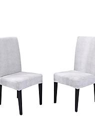Недорогие -Накидка на стул Современный стиль Активный краситель Полиэстер Чехол с функцией перевода в режим сна